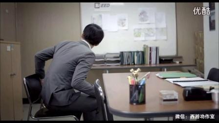 激情片《年轻母亲2》正片 办公室 激情