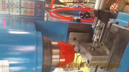 武汉埃瑞特哈芬槽铆接机,哈芬槽旋铆机,预埋槽道旋铆机调试视频