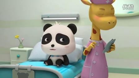【动画片】怕打针的奇奇-宝宝巴士