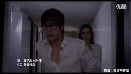 韩国片《善良的小姨子》姐夫小姨子办公室激情