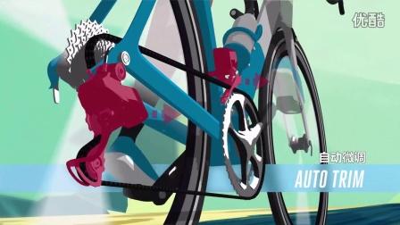 SHIMANO Di2 提升你的骑行体验