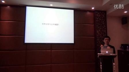 Node.js 源站的发展与挑战