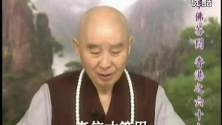 學佛問答 陳曉旭往生解答(覺悟人生)阿彌陀佛