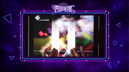 voez音游播报 2016:开启音游新时代 02
