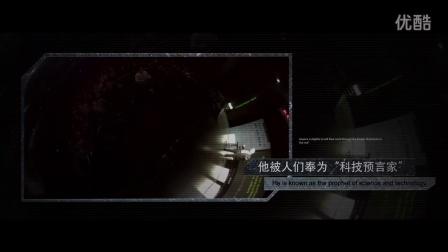 【Eyesir4K VR全景相机】360度聆听凯文·凯利