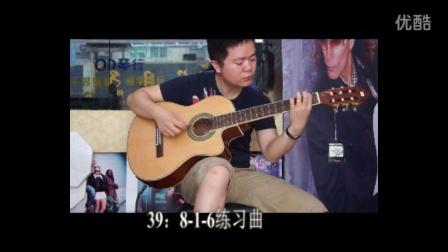 87:OD琴行【师生情】2016林一彪
