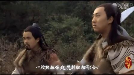 凤囚凰【于朦胧杨蓉】版