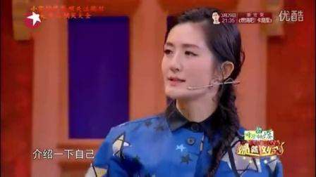 宋小宝教你跳招牌舞蹈