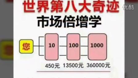 民晨手机投影仪(资料+演示)(总代微信:d280242462)