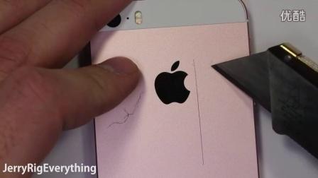 【Y.S.H.U   Yustda】外媒iPhone SE 刮、烧、掰测试