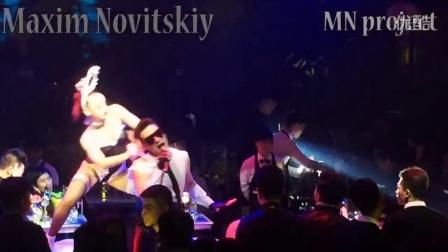 MN project _ Sex show live_ Maxim Novitskiy 2016
