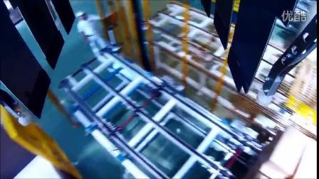 Robotics line 17 - 2013_Comau Smart PAL 260 in End of Line - Palletizing