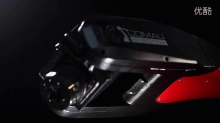 Robotics line 9 - Racer_filmato lancio