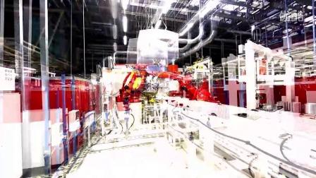Line 7 - 2014_Front End Line-FCA SATA Plant Melfi