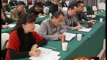 2016040601县国土资源局学习中国共产党《廉洁自律准则》《纪律处分条例》