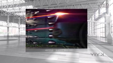 2016新纪实频道导视系统