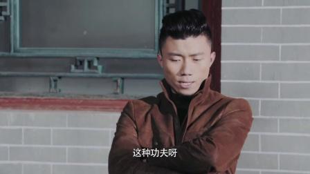 谢文东4:风云再起之再战江湖 01