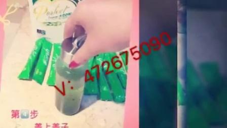 花红完美青汁什么功效?怎么喝?全国总代:472675090