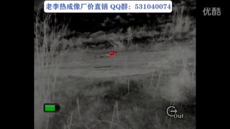 兔子刺猬狗和黄鼠狼热成像视频(N400车载自拍杆