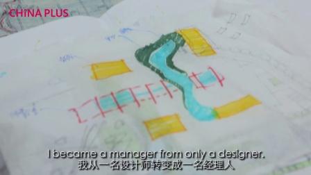 一分钟一个人的故事:景观设计师 One in a Billion: Landscape Designer