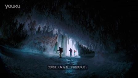 《国家公园探险》预告片