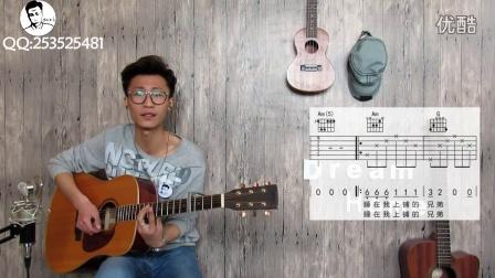 小LV吉他教程四十二课 老狼《睡在我上铺的兄弟》弹唱教学
