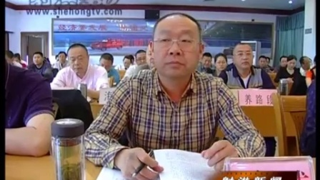 2016041307县交运局组织学习中国共产党《廉洁自律准则》和《纪律处分条例》