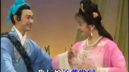 黃梅戲經典唱段100首之《桃花扇》(黃鶯樹上)劉華、李瓊