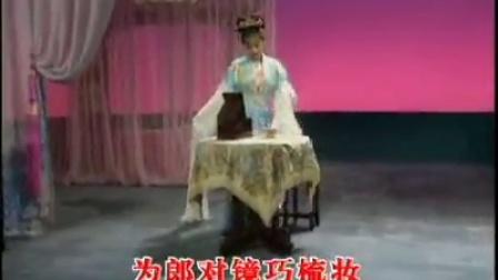 黃梅戲經典唱段100首之《鴛鴦譜》(惠娘觀畫)韓再芬