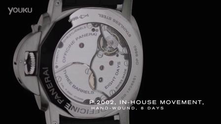 沛纳海Luminor 1950 44毫米8日动力储存两地时间腕表 (PAM00233)