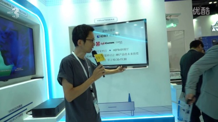 HDBaseT联盟_InfoComm现场采访