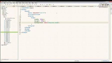 妙味课堂最新版web前端开发教程(html+css)