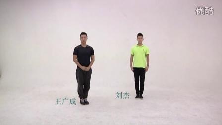 《广场style》健身操舞 示范