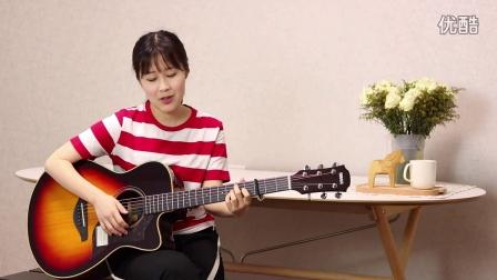 致爱   - 鹿晗 - 吉他弹唱