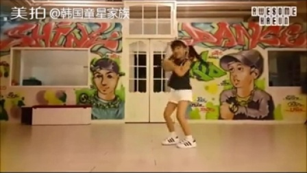 #舞蹈##罗夏恩# 新舞蹈- C Side - Boyfrie...|韩国童星家族