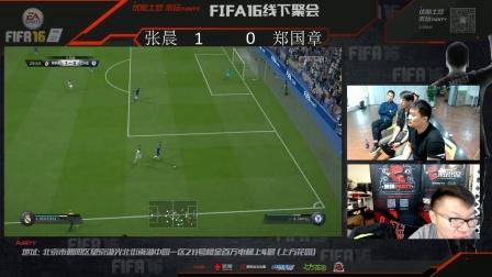 来玩party 4月24日《FIFA 16》线下聚会直播实况 14