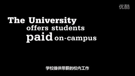MMU International Students World Class Professionals