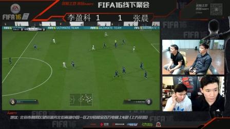 来玩party 4月24日《FIFA 16》线下聚会直播实况 13