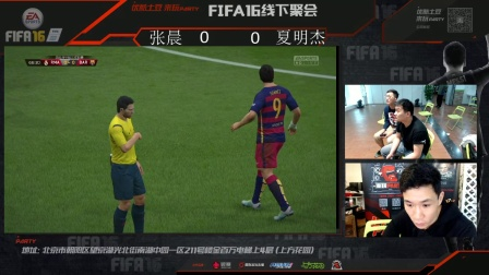 来玩party 4月24日《FIFA 16》线下聚会直播实况 18