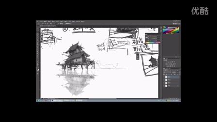 游戏场景绘画教程 场景设计稿制作教程