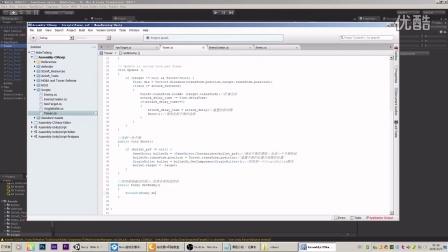 unity3D教程 U3D游戏开发 游戏程序设计