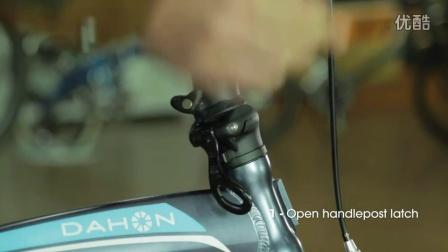 How to Adjust Your DAHON Radius Folding Bicycle Handlepost