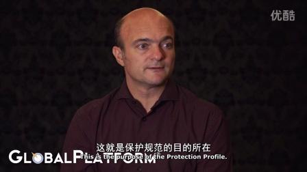 什么是GlobalPlatform 可信执行环境(TEE)安全认证方案?它对我们有什么好处?