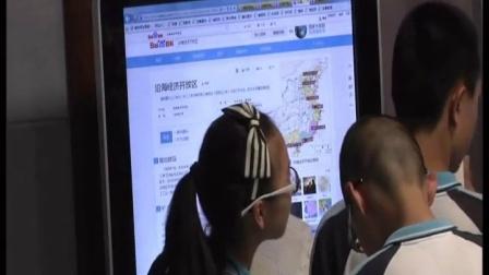 《开放的中国走向世界》川教版历史八下第9课-徐州市第十三中学-李丽娜