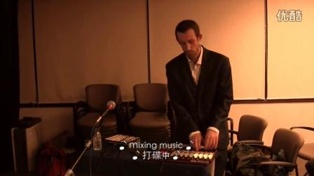 [Sessions@The ShAC] 随美国DJ Leven Smith走近电子音乐