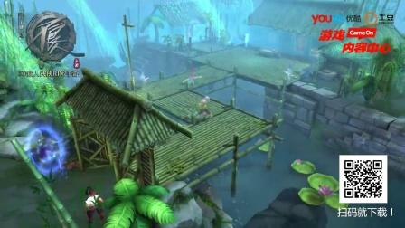 3D成人武侠RPG手游《不良人》震撼来袭!