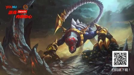 乱斗西游2 释放你的超神操作,热血激斗尽在掌中!