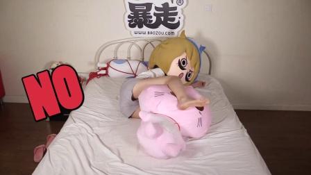 失眠真正原因大起底 05【 王尼美快报】