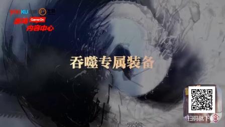 新秦时明月-联盟争霸,百家齐鸣齐当道