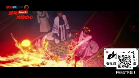 山海经之赤影传说-古力娜扎张翰携手带你体验毁灭与拯救的巅峰对决